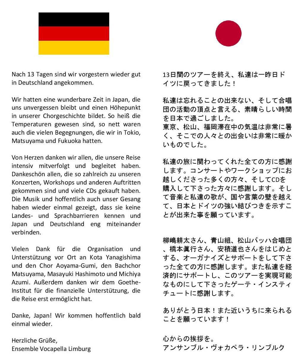Danksagung deutsch/japanisch